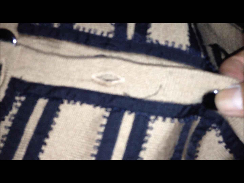vol.50  【K・Rちゃん】 お金で釣った高飛車美女 1回目 車 AV無料動画キャプチャ 78pic 58