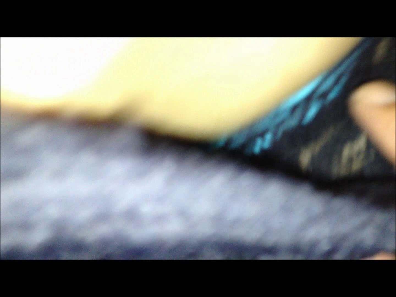 vol.50  【K・Rちゃん】 お金で釣った高飛車美女 1回目 車 AV無料動画キャプチャ 78pic 73