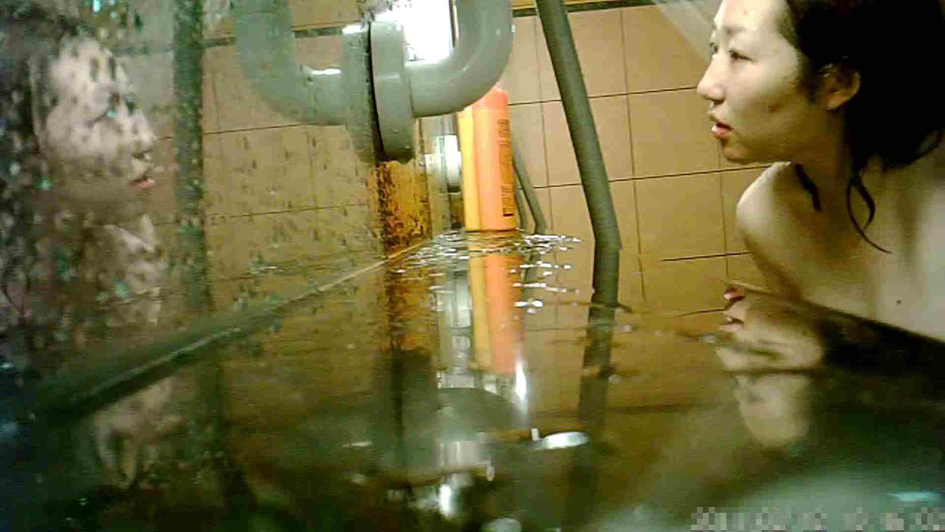 女撮師スーパー銭湯 オムニバスVol.13 銭湯 隠し撮りオマンコ動画紹介 59pic 7