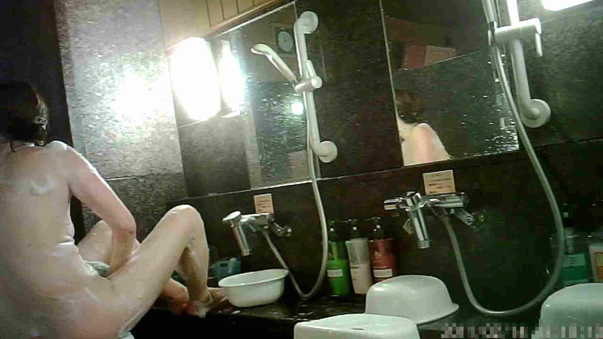 女撮師スーパー銭湯 オムニバスVol.13 OLの実態  59pic 28