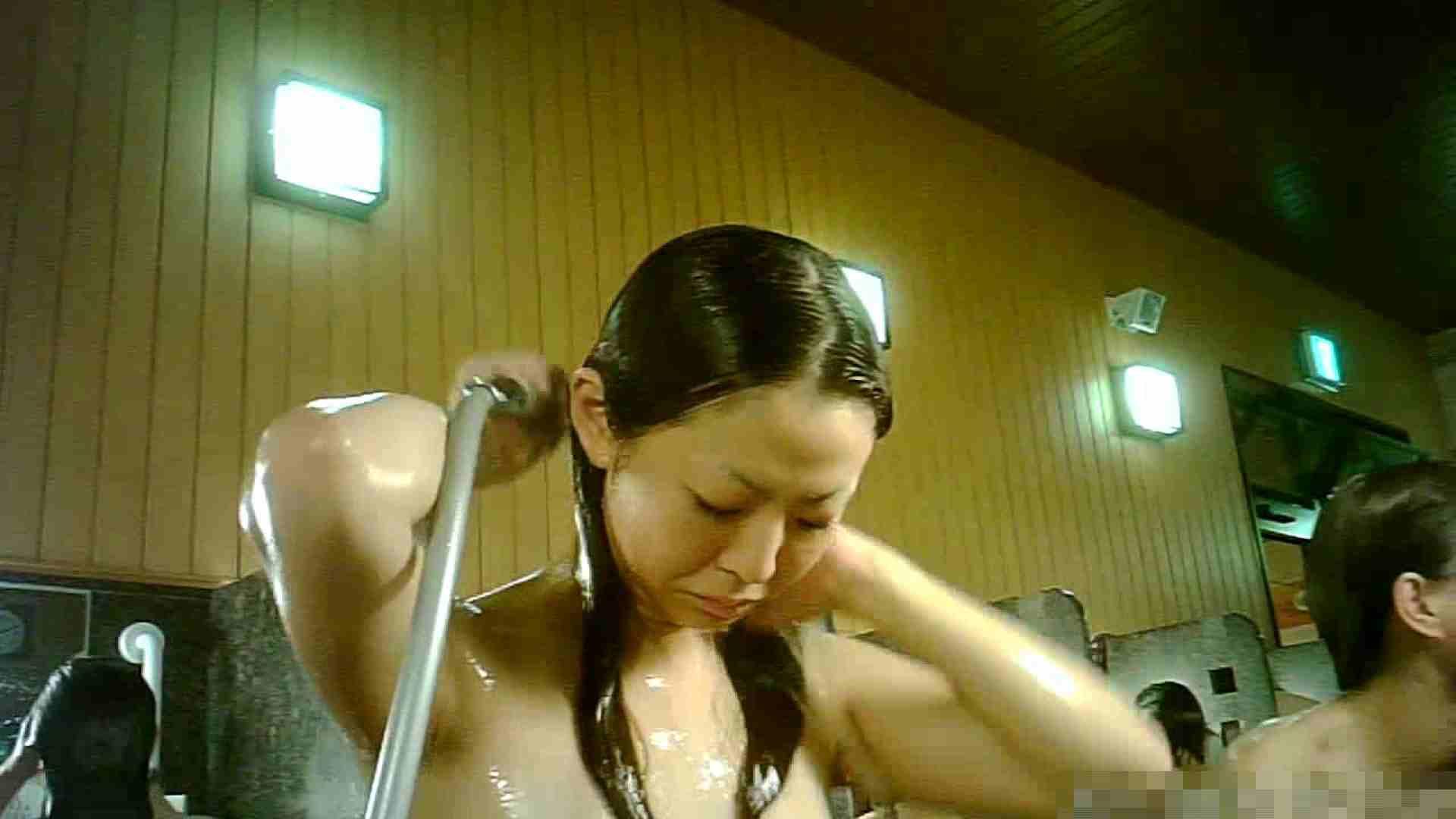 Vol.51 追い撮り!下着も顔もセクシー!洗い合いっこはナイスです。 OLの実態 | 脱衣所  105pic 9
