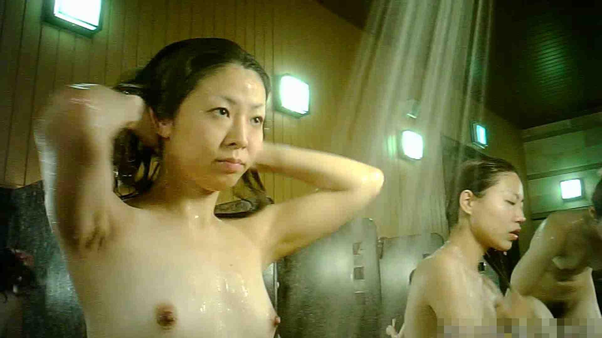 Vol.51 追い撮り!下着も顔もセクシー!洗い合いっこはナイスです。 潜入 覗き性交動画流出 105pic 70