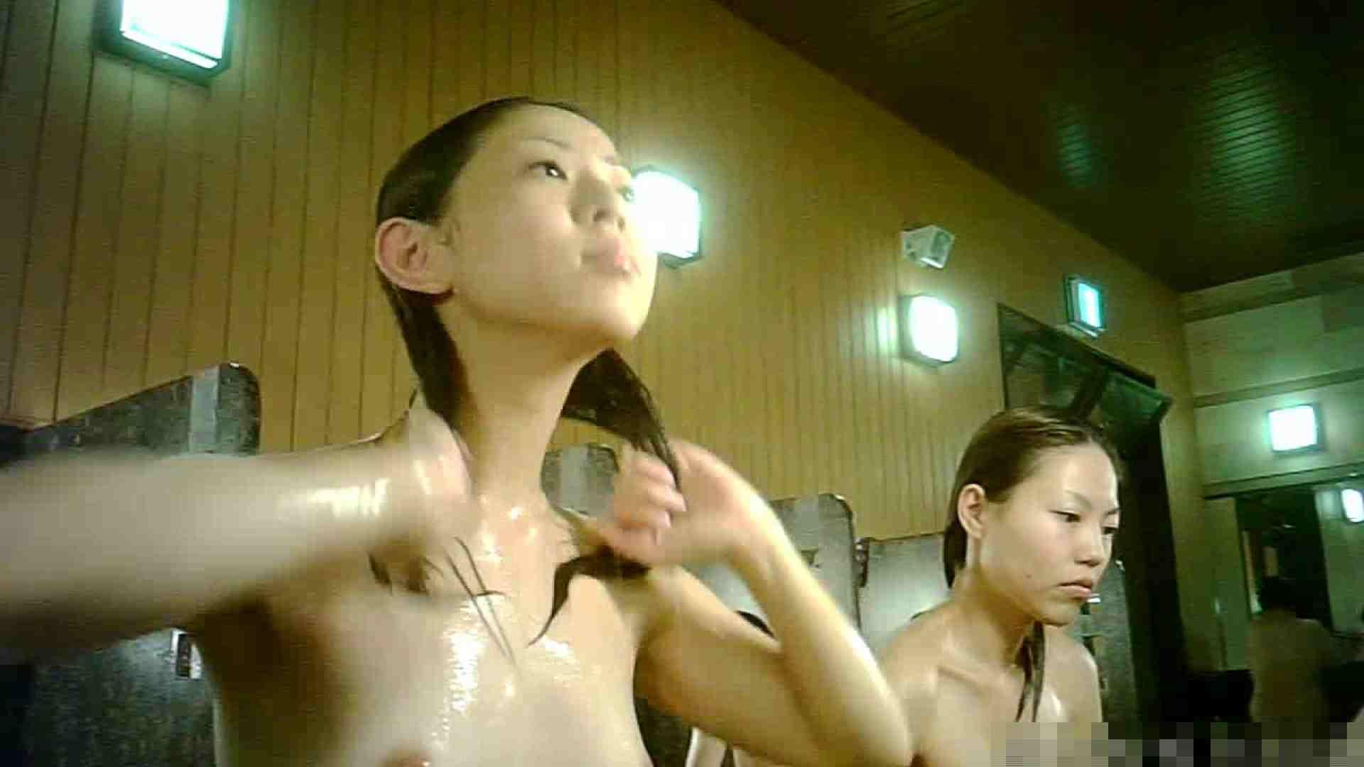 Vol.51 追い撮り!下着も顔もセクシー!洗い合いっこはナイスです。 OLの実態  105pic 80
