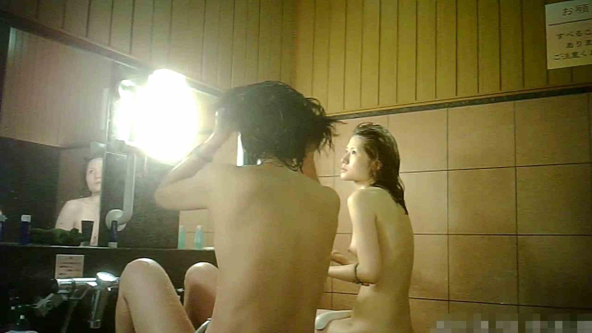 Vol.59 洗い場!よく似てます!お嫁に行くのはいつでしょうか。 OLの実態 隠し撮りおまんこ動画流出 66pic 34