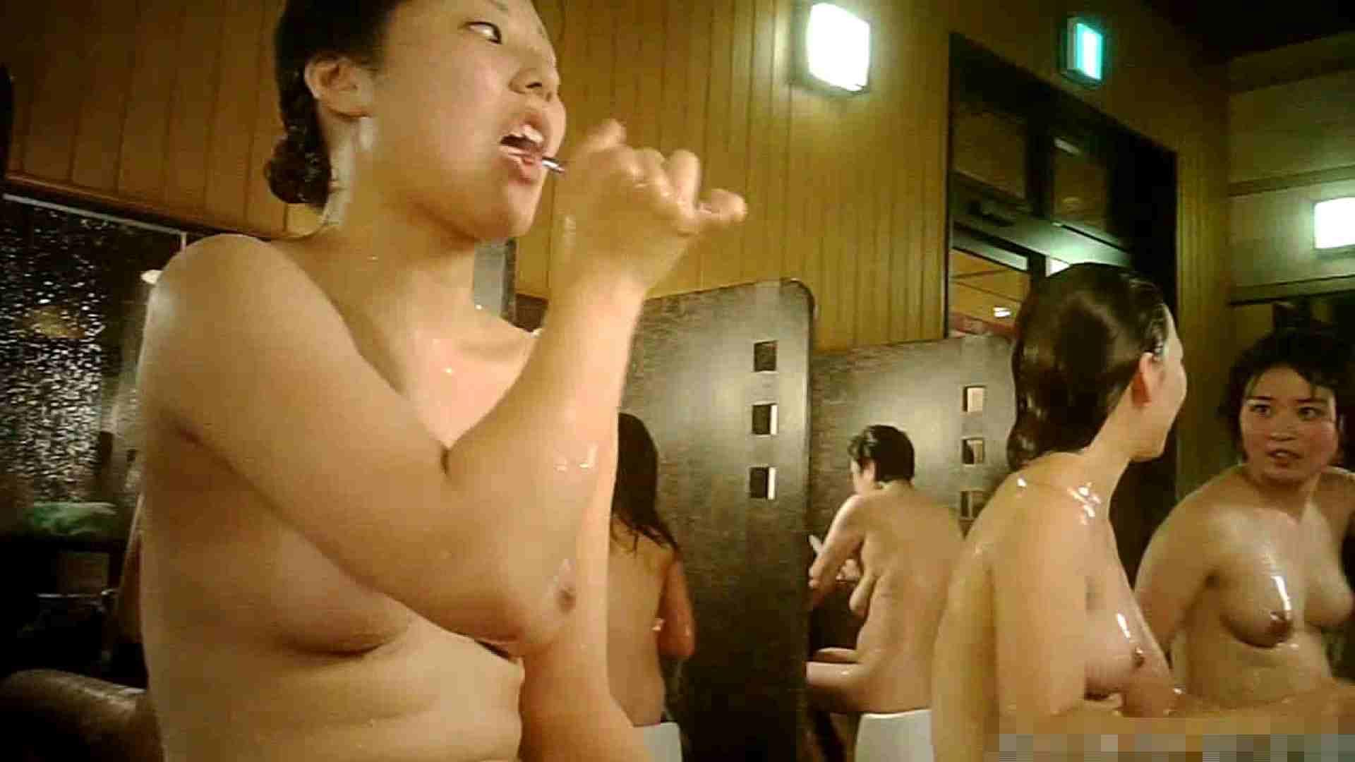 No.7 洗い場!!最近の嬢はオッパイ綺麗です。こちらも8個! 銭湯   潜入  84pic 83