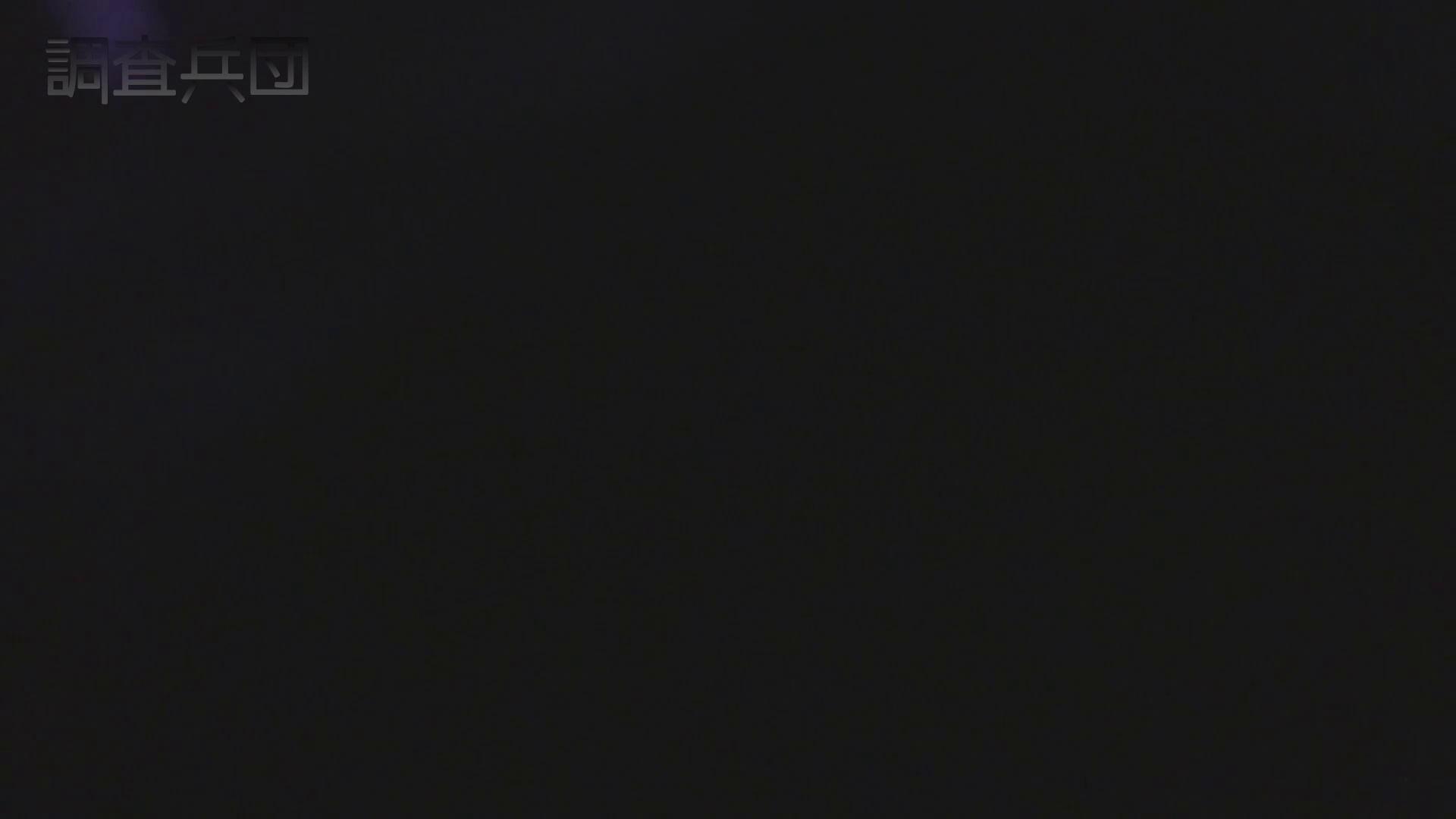 RE:~反撃の悪戯~vol.7 パンケーキ屋バイト・あかり【前編】 反撃の悪戯   OLの実態  60pic 1
