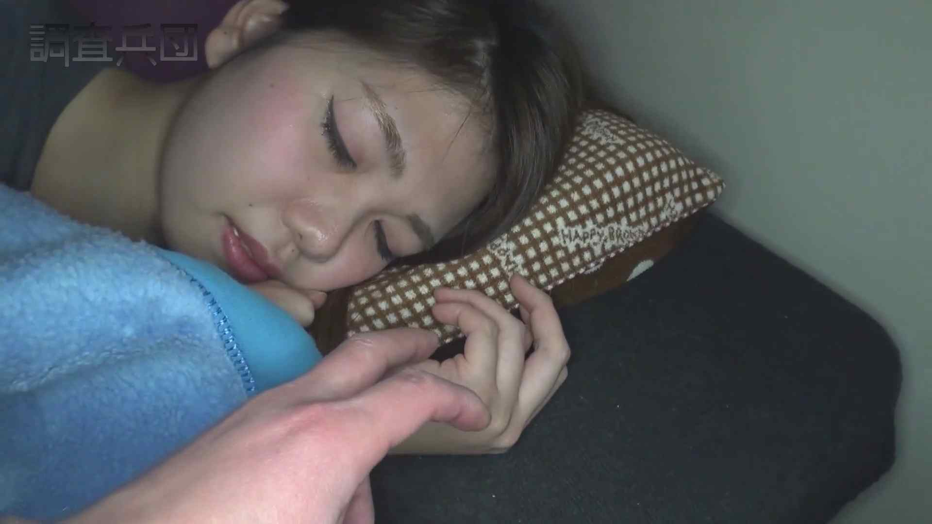 RE:~反撃の悪戯~vol.7 パンケーキ屋バイト・あかり【前編】 反撃の悪戯  60pic 12