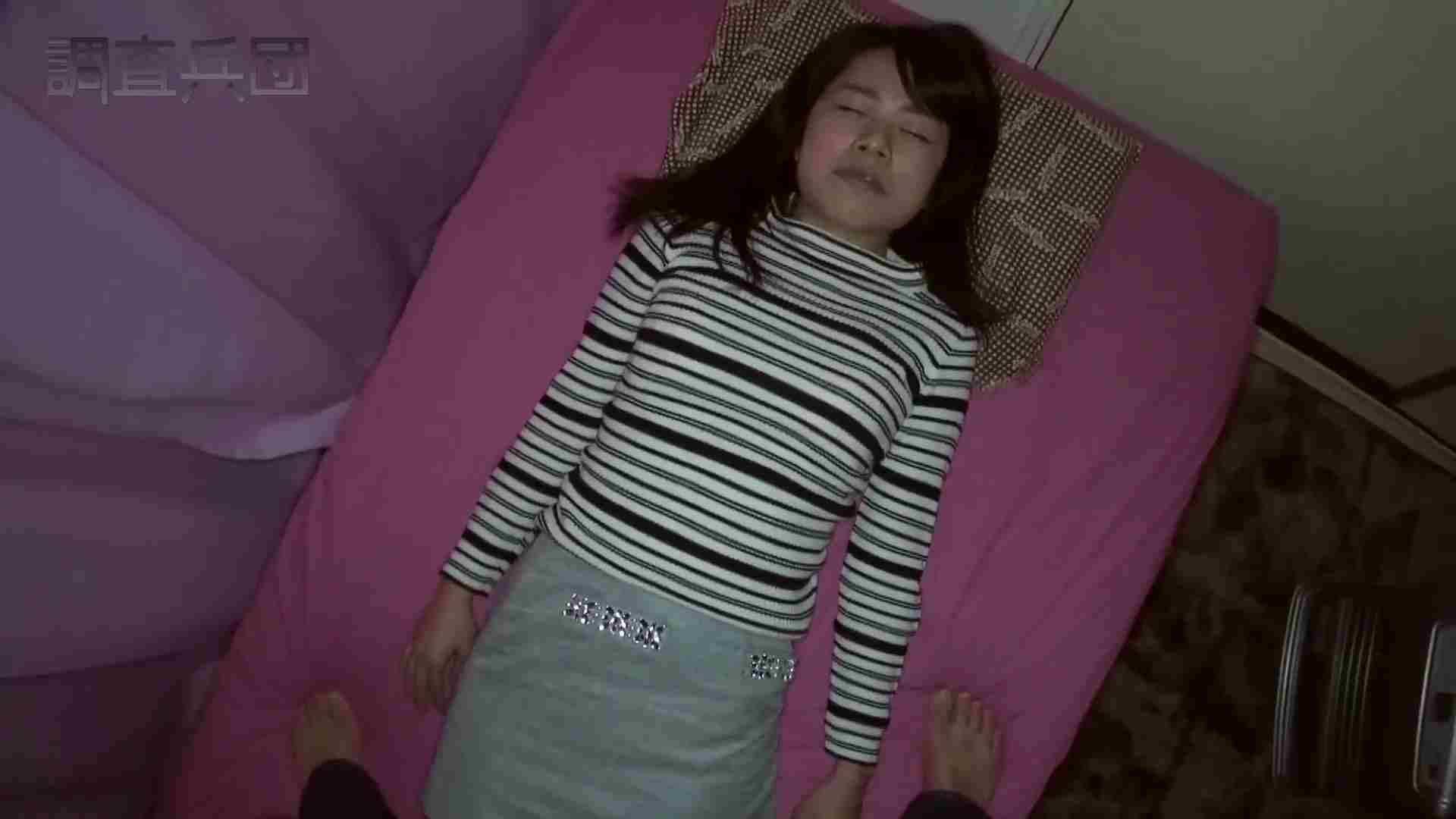 RE:~反撃の悪戯~vol.9 帰国子女の才女・みほ【前編】 OLの実態 | 反撃の悪戯  64pic 1