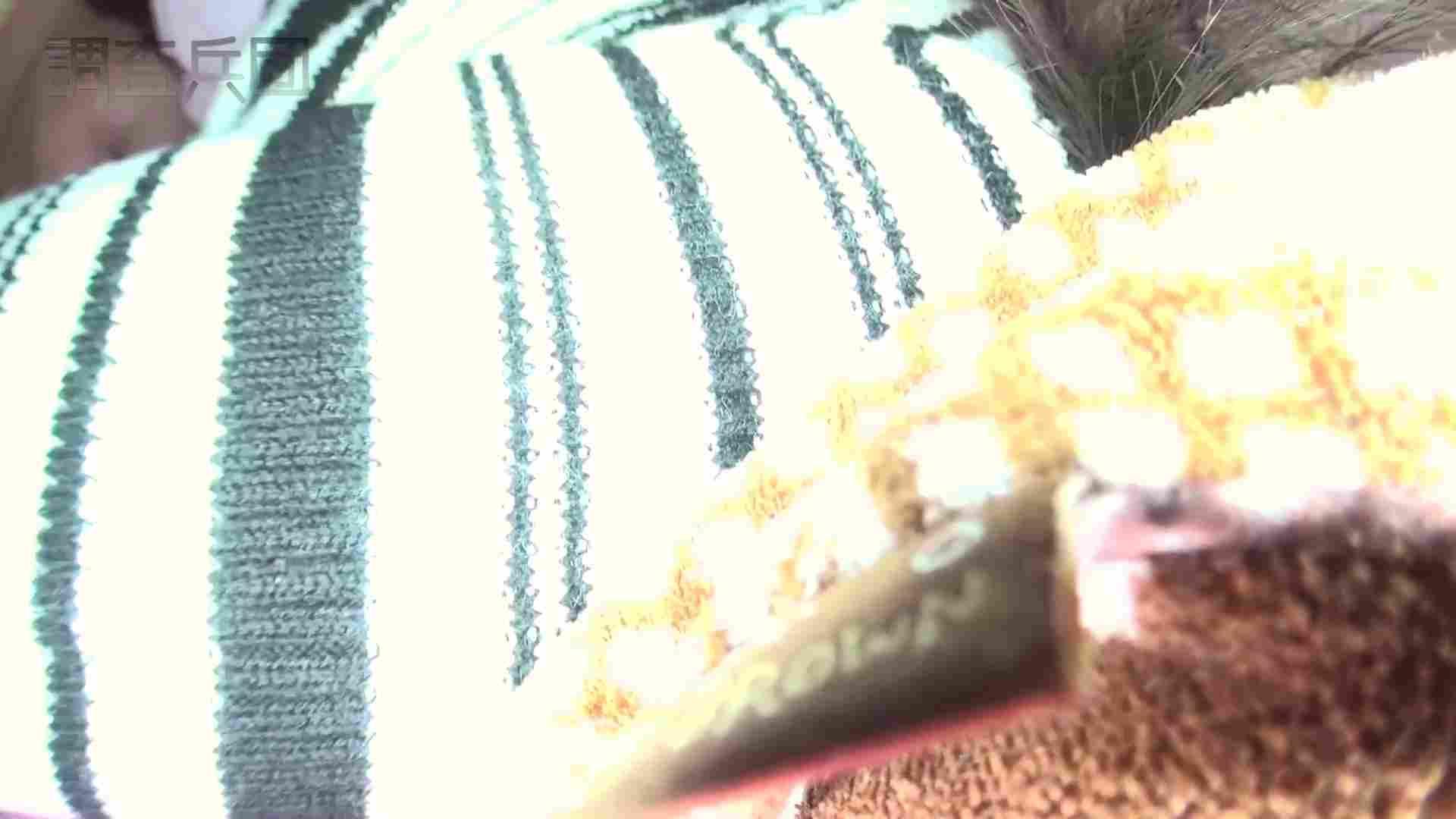 RE:~反撃の悪戯~vol.9 帰国子女の才女・みほ【前編】 OLの実態 | 反撃の悪戯  64pic 53