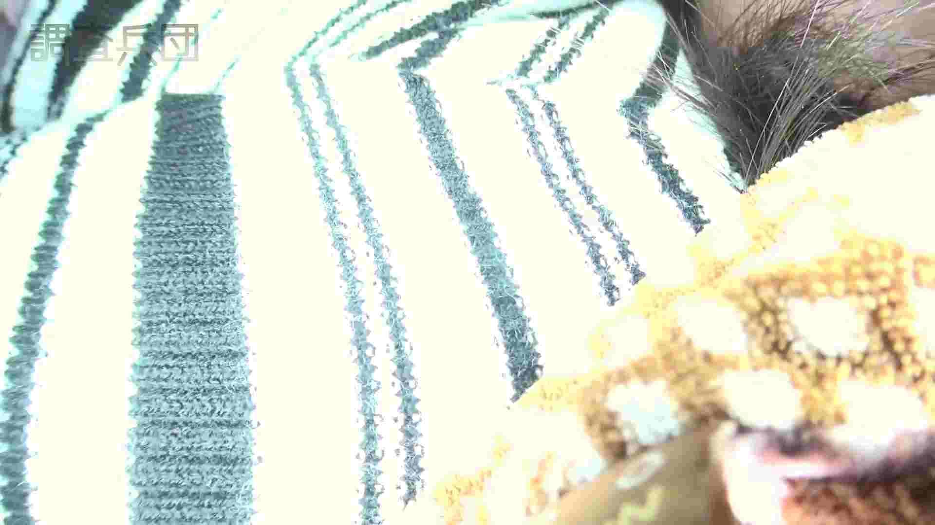 RE:~反撃の悪戯~vol.9 帰国子女の才女・みほ【前編】 OLの実態  64pic 54