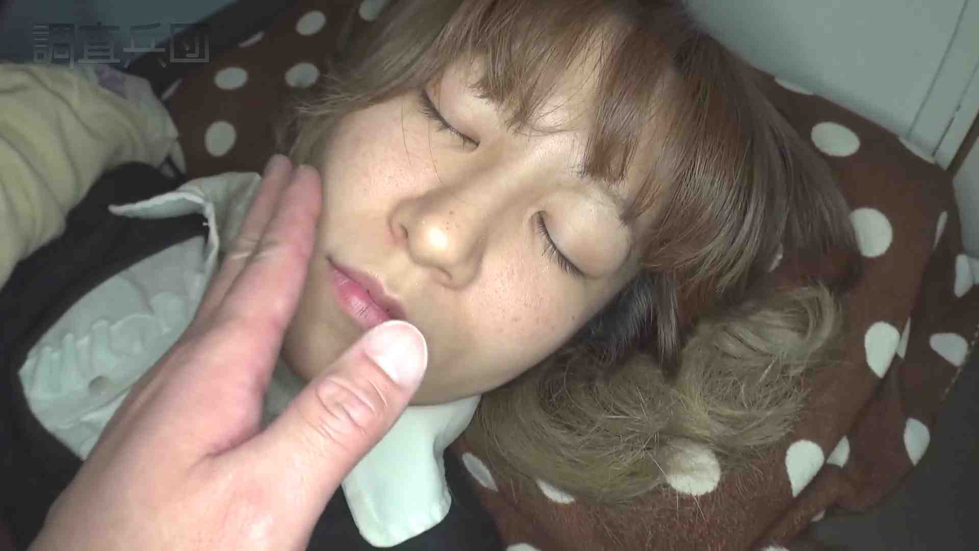 RE:~反撃の悪戯~vol.15 地下アイドル・はずみん【前編】 アイドルの実態  65pic 21