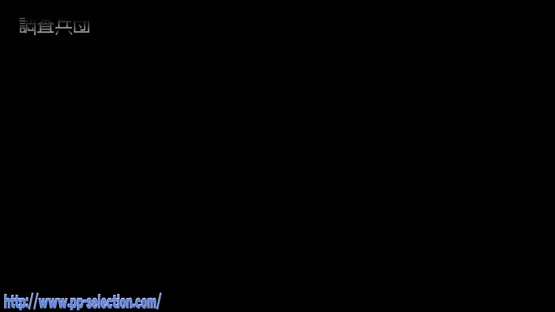 ~反撃の悪戯~vol.34 何にも知らないアニヲタの子【後編】 OLの実態 | 反撃の悪戯  95pic 23
