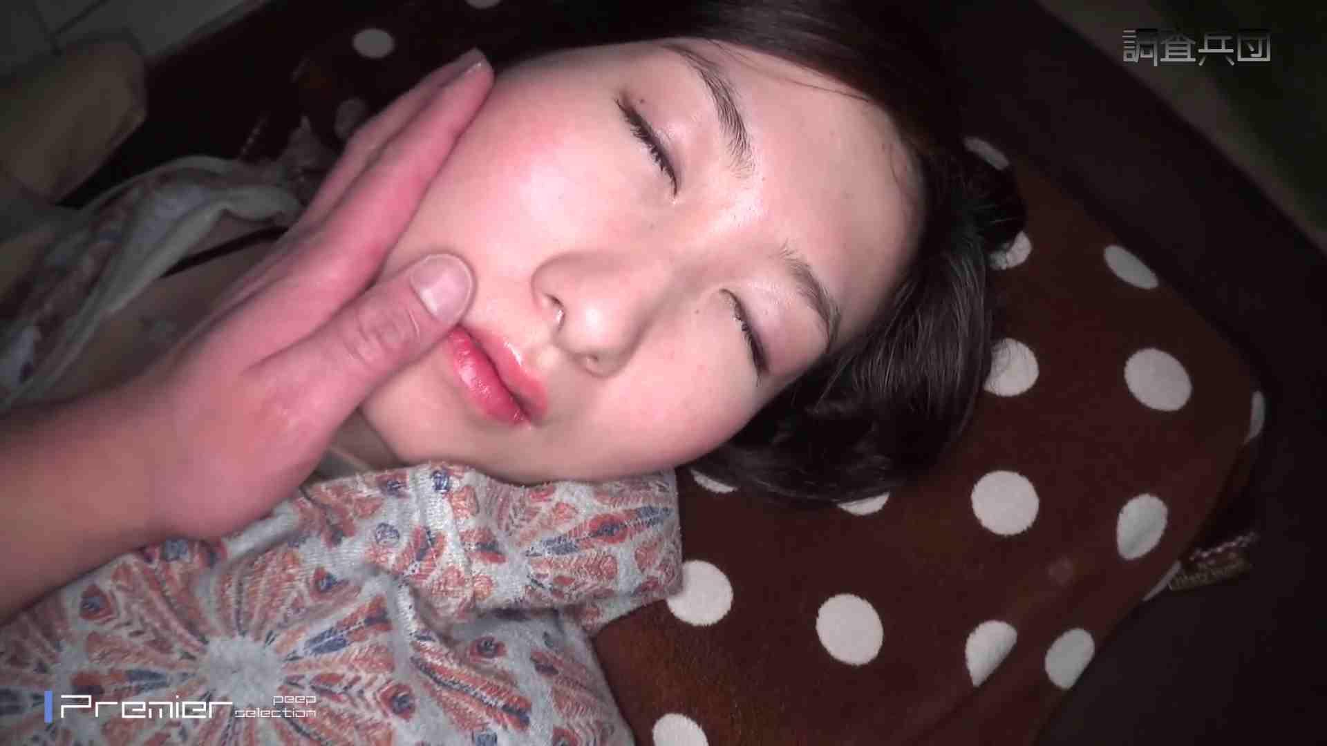 【RE:~反撃の悪戯~】vol.47 反撃の悪戯 | マンコ  18pic 11