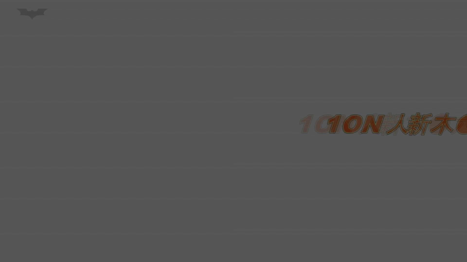 ヒトニアラヅNo.04 六本木NO1 姿、流れ、予告編公開!! ギャルの実態 盗撮オメコ無修正動画無料 79pic 2