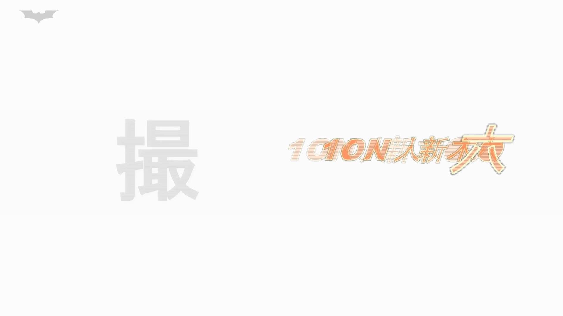 ヒトニアラヅNo.04 六本木NO1 姿、流れ、予告編公開!! 盗撮  79pic 3