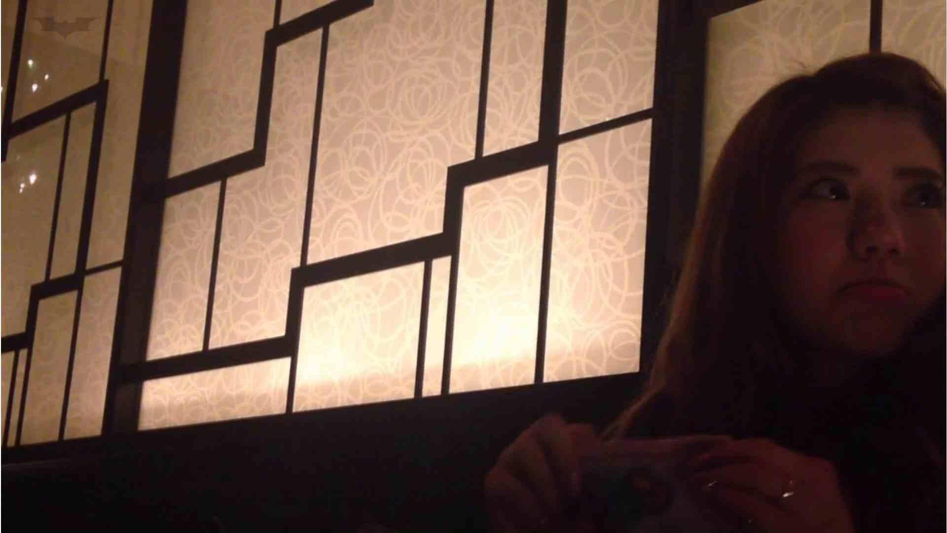 ヒトニアラヅNo.04 六本木NO1 姿、流れ、予告編公開!! ギャルの実態 盗撮オメコ無修正動画無料 79pic 8