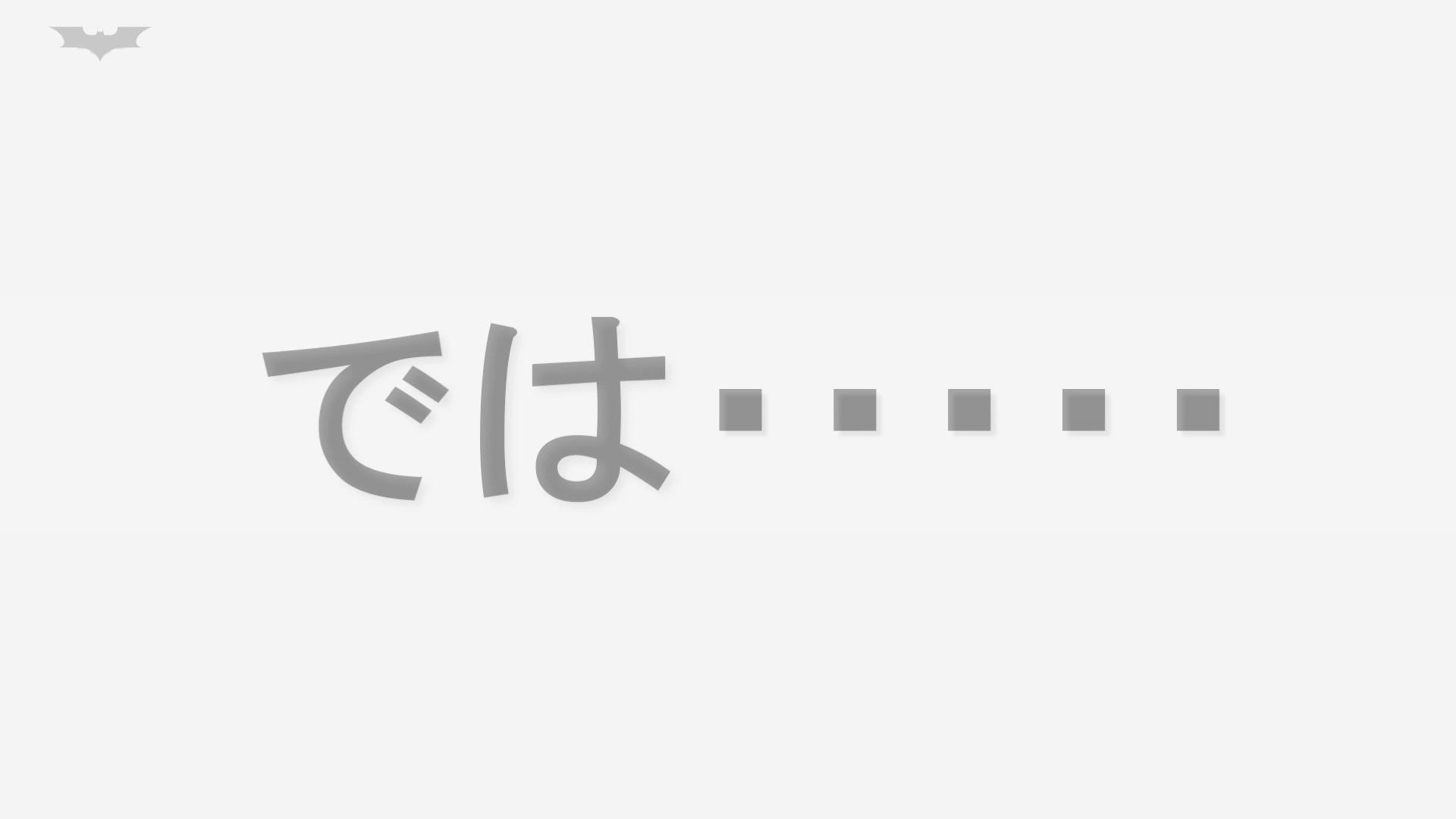 ヒトニアラヅNo.04 六本木NO1 姿、流れ、予告編公開!! ギャルの実態 盗撮オメコ無修正動画無料 79pic 41