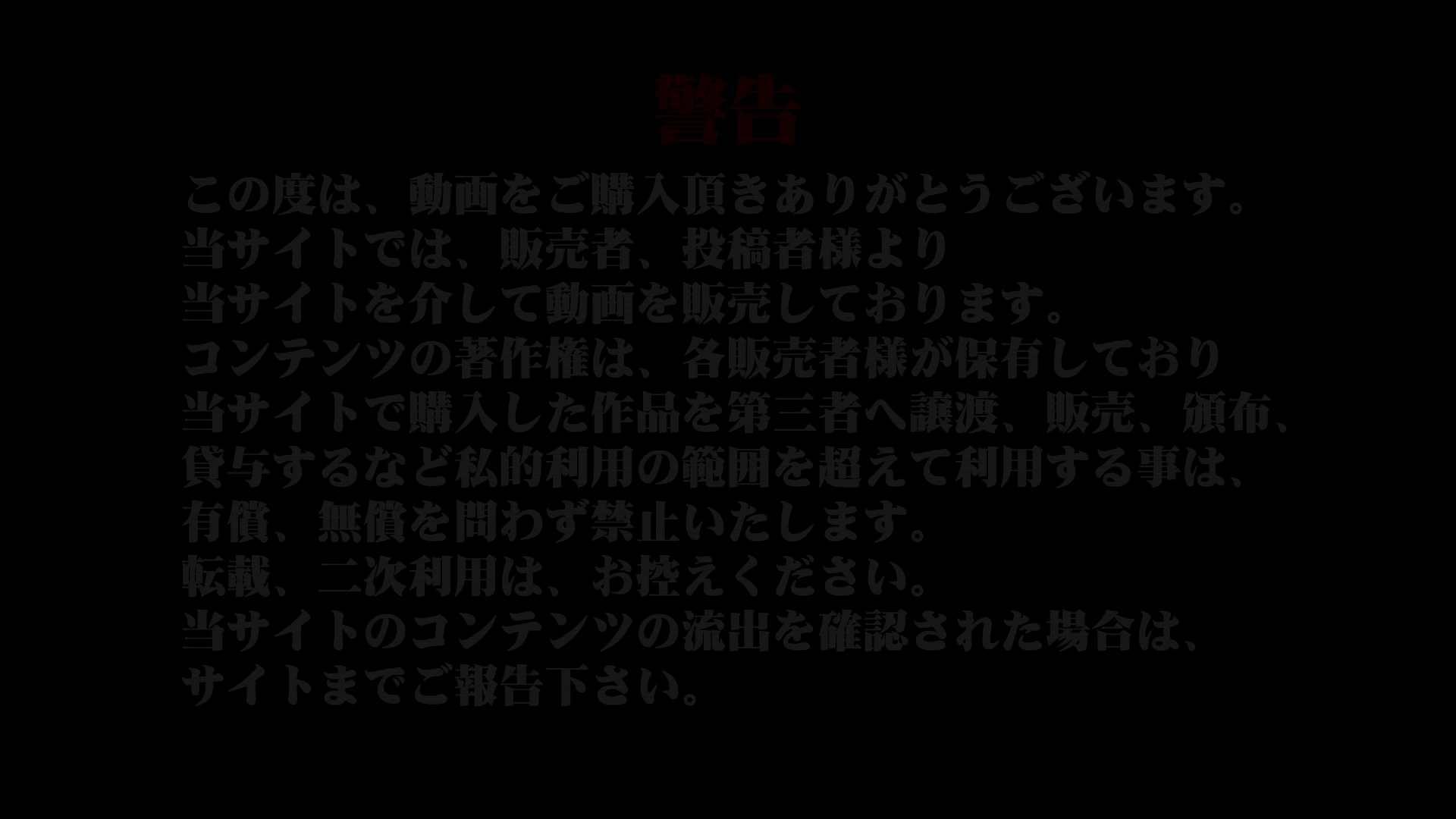 色情狂 「無料」サンプル01 投稿 | 知人  102pic 41