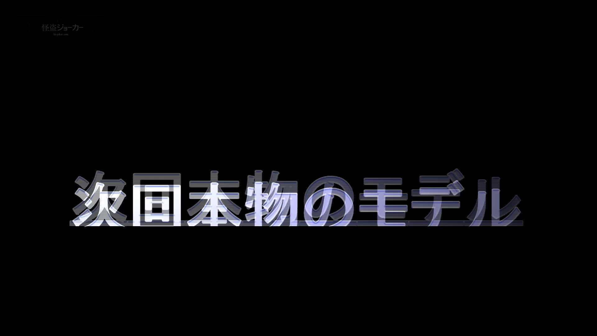 潜入!!台湾名門女学院 Vol.10 進化 OLの実態 盗撮AV動画キャプチャ 35pic 10