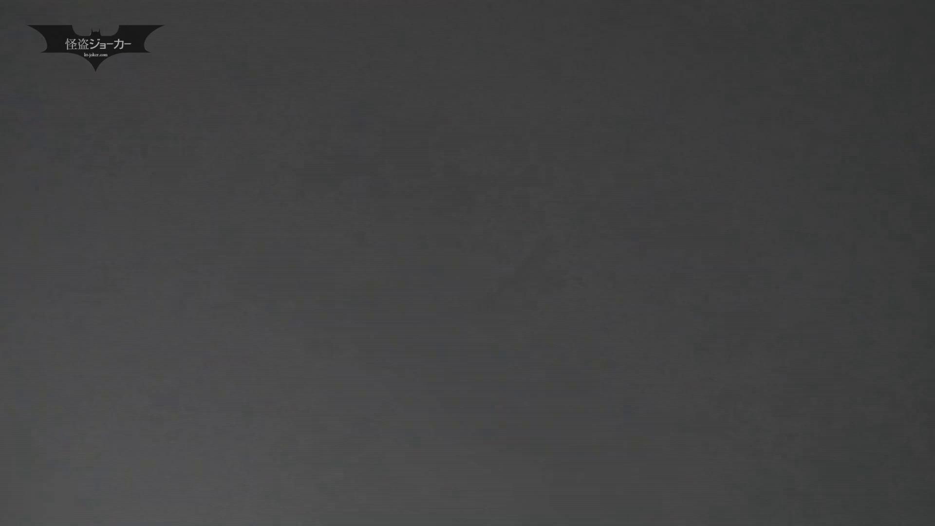 潜入!!台湾名門女学院 Vol.11 三尻同時狩り OLの実態 隠し撮りすけべAV動画紹介 87pic 10