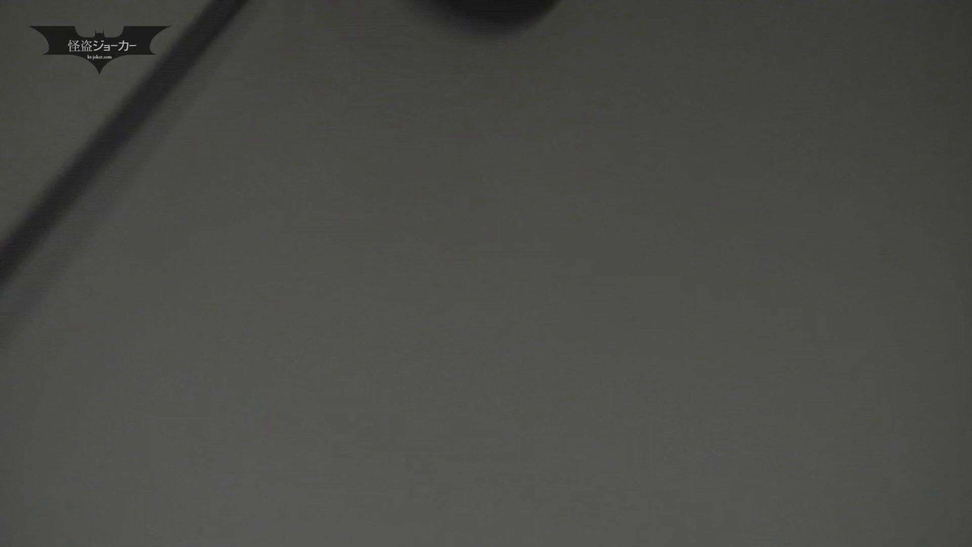 潜入!!台湾名門女学院 Vol.11 三尻同時狩り OLの実態 隠し撮りすけべAV動画紹介 87pic 14