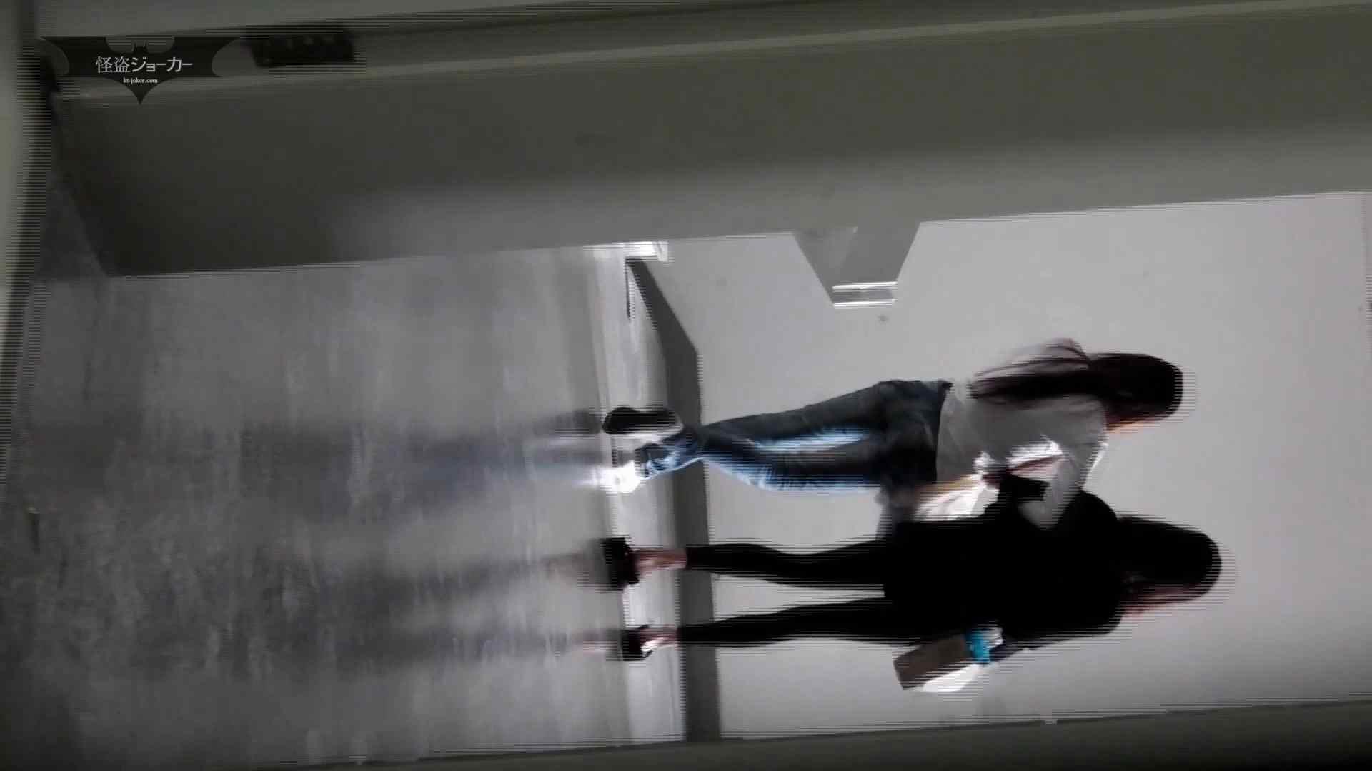 潜入!!台湾名門女学院 Vol.11 三尻同時狩り 盗撮 隠し撮りオマンコ動画紹介 87pic 23