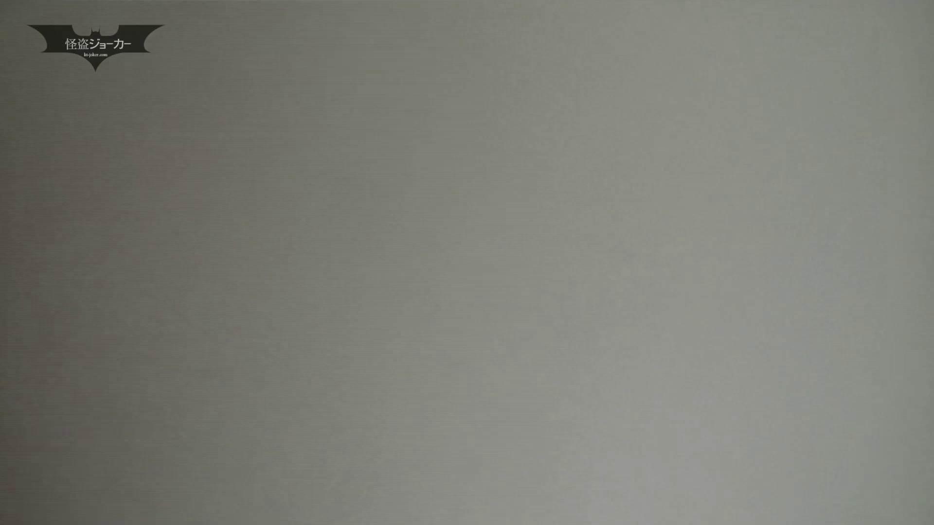 巨乳 乳首:潜入!!台湾名門女学院 Vol.11 三尻同時狩り:怪盗ジョーカー