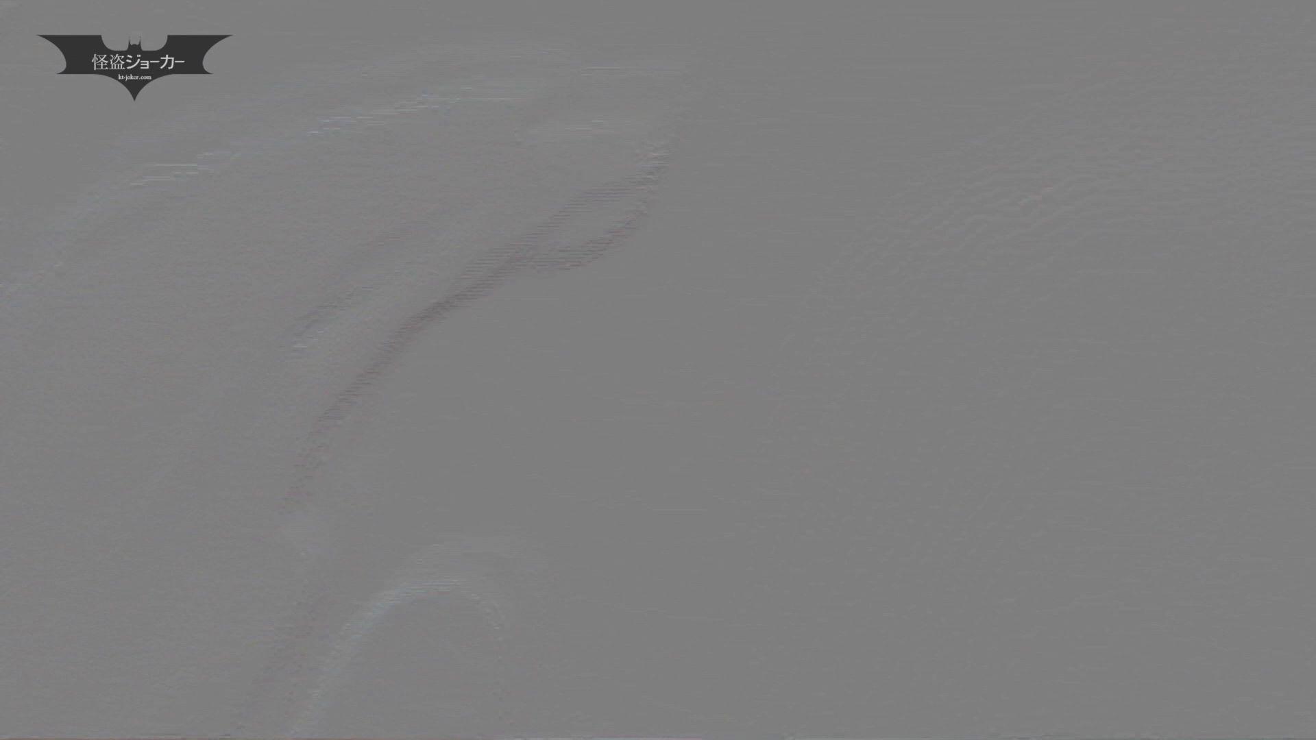 潜入!!台湾名門女学院 Vol.11 三尻同時狩り 美女  87pic 60