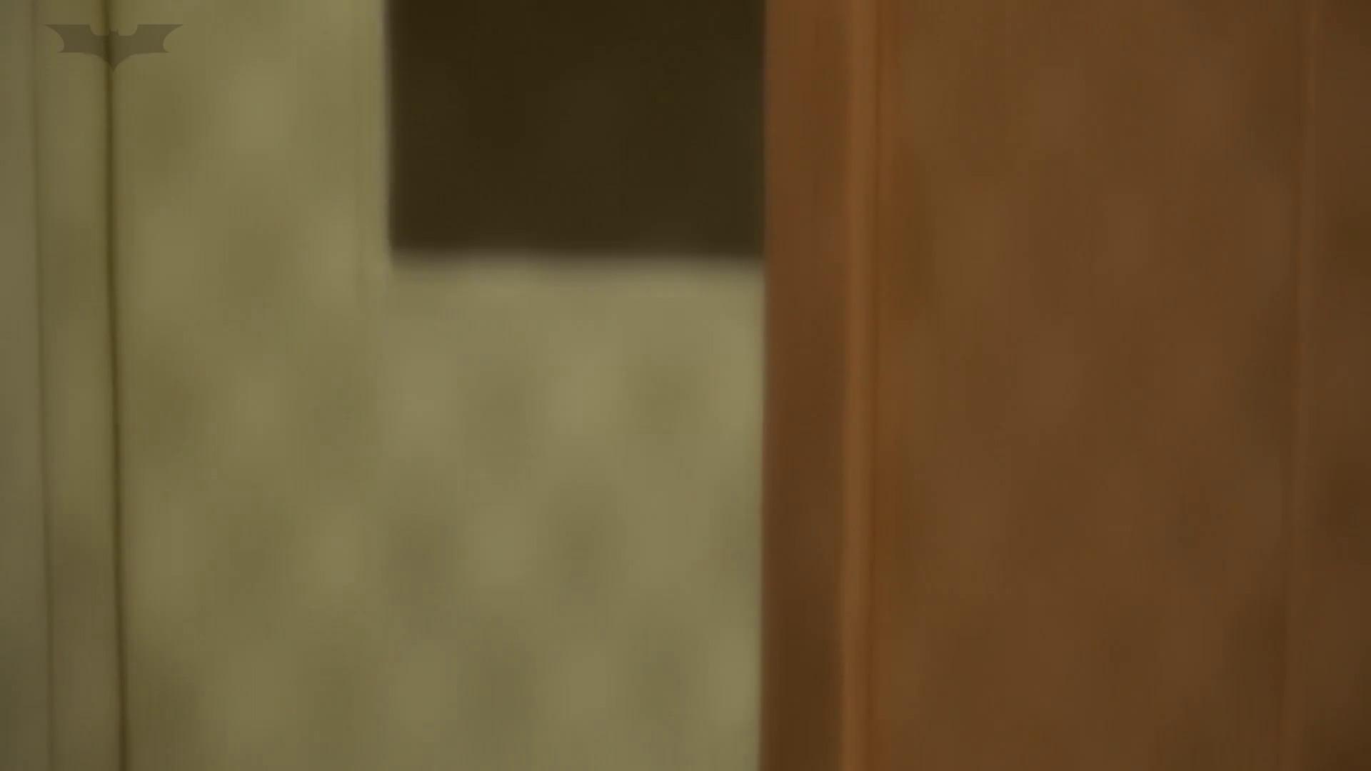 *華の女子寮ノゾキ* vol.04 陸上系?就活中のお女市さんJD 女子大生  74pic 21