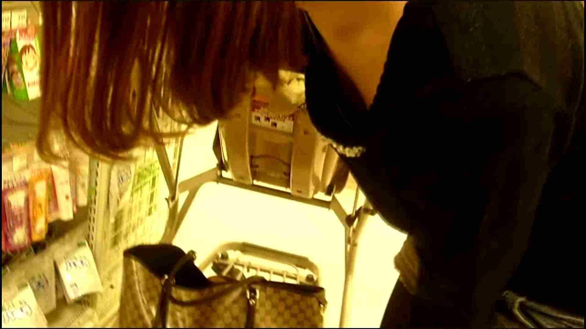 NO.1 ベビーコーナーにいた美人ママさん 胸チラ 隠し撮りAV無料 28pic 20