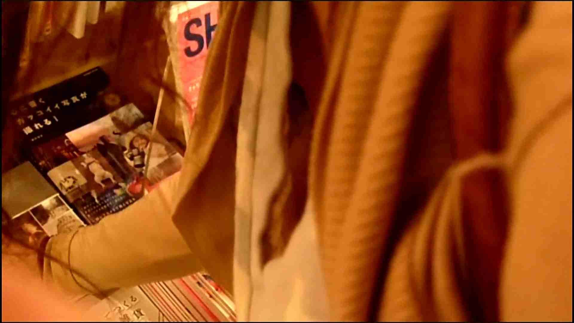NO.3 某イオNN店内のエレベーター前でケータイに夢中な女の子 チラ | 胸チラ  82pic 7