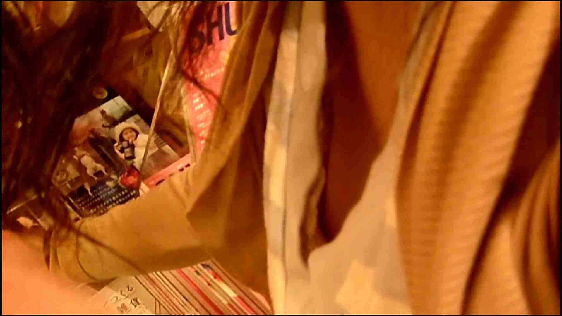 NO.3 某イオNN店内のエレベーター前でケータイに夢中な女の子 チラ  82pic 10