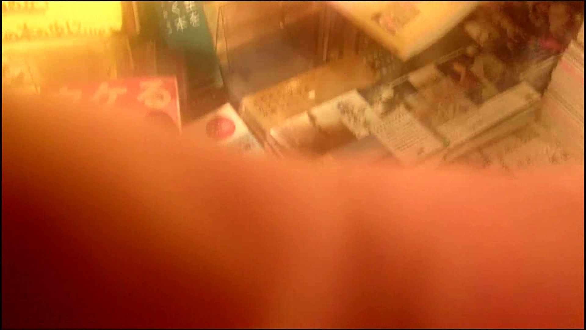 NO.3 某イオNN店内のエレベーター前でケータイに夢中な女の子 チラ  82pic 26