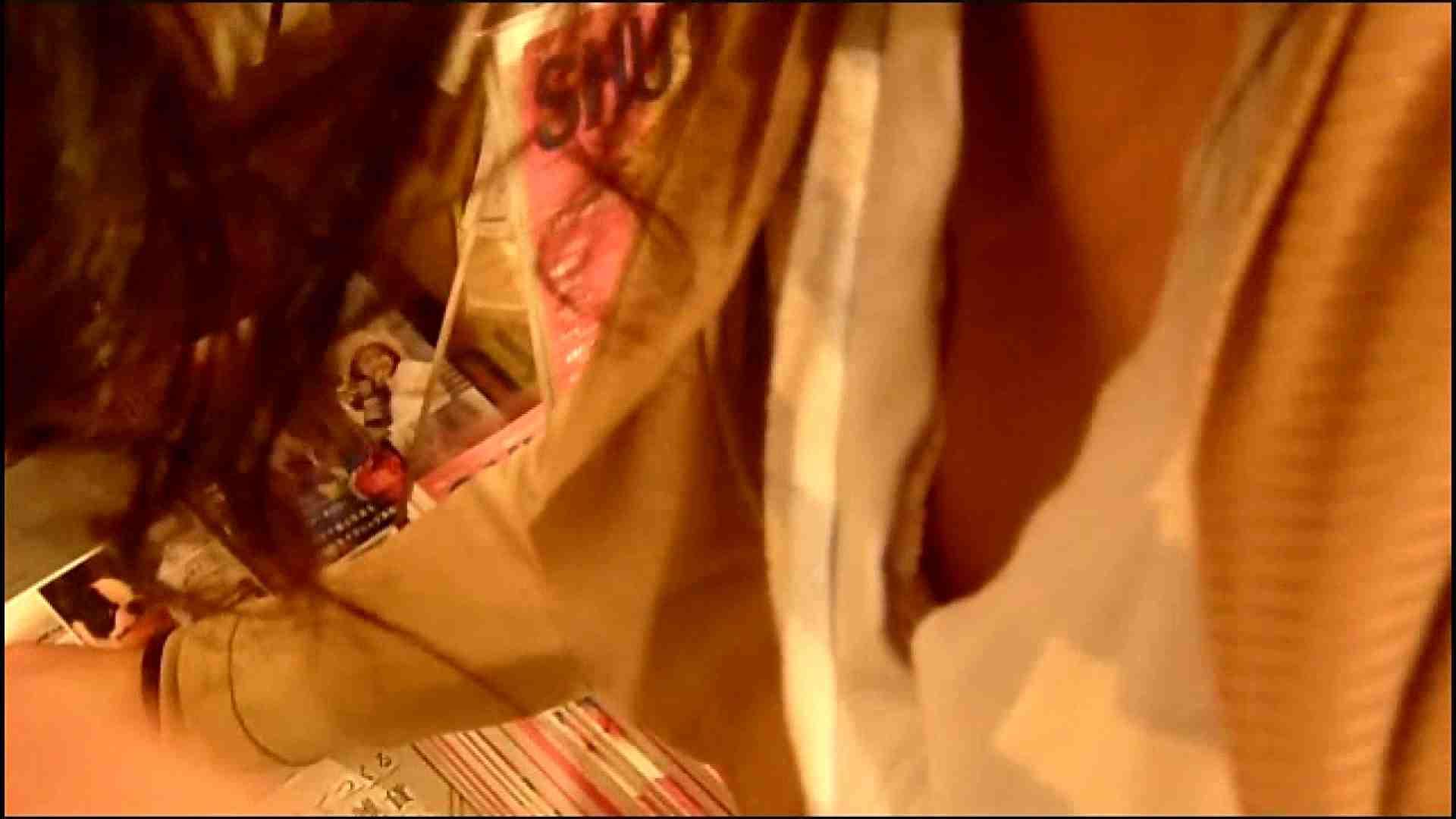 NO.3 某イオNN店内のエレベーター前でケータイに夢中な女の子 チラ  82pic 82