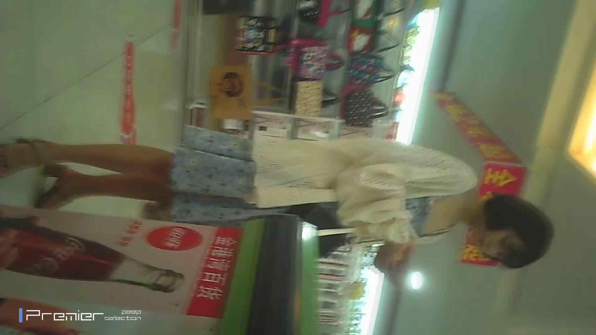 ギャルのパンチラ 美女の痴態に密着!Vol.16 潜入 盗撮ワレメ無修正動画無料 40pic 22
