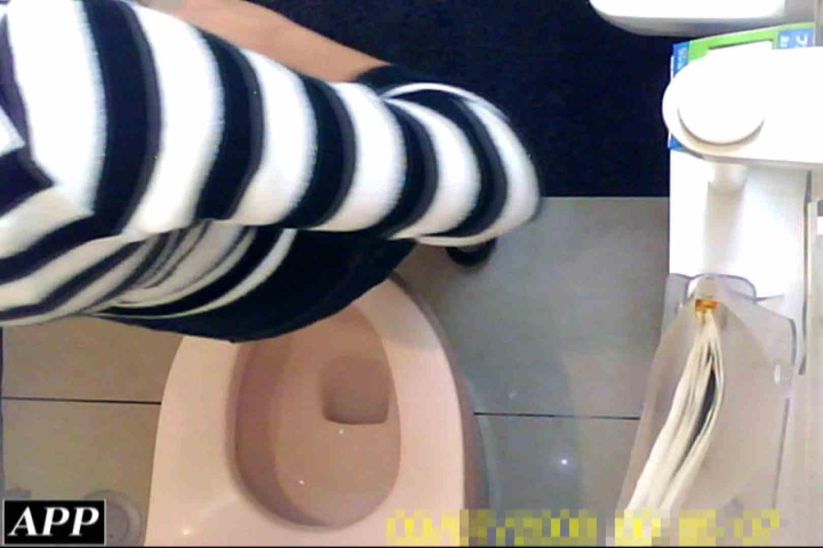 3視点洗面所 vol.01 OLの実態 覗きぱこり動画紹介 56pic 8