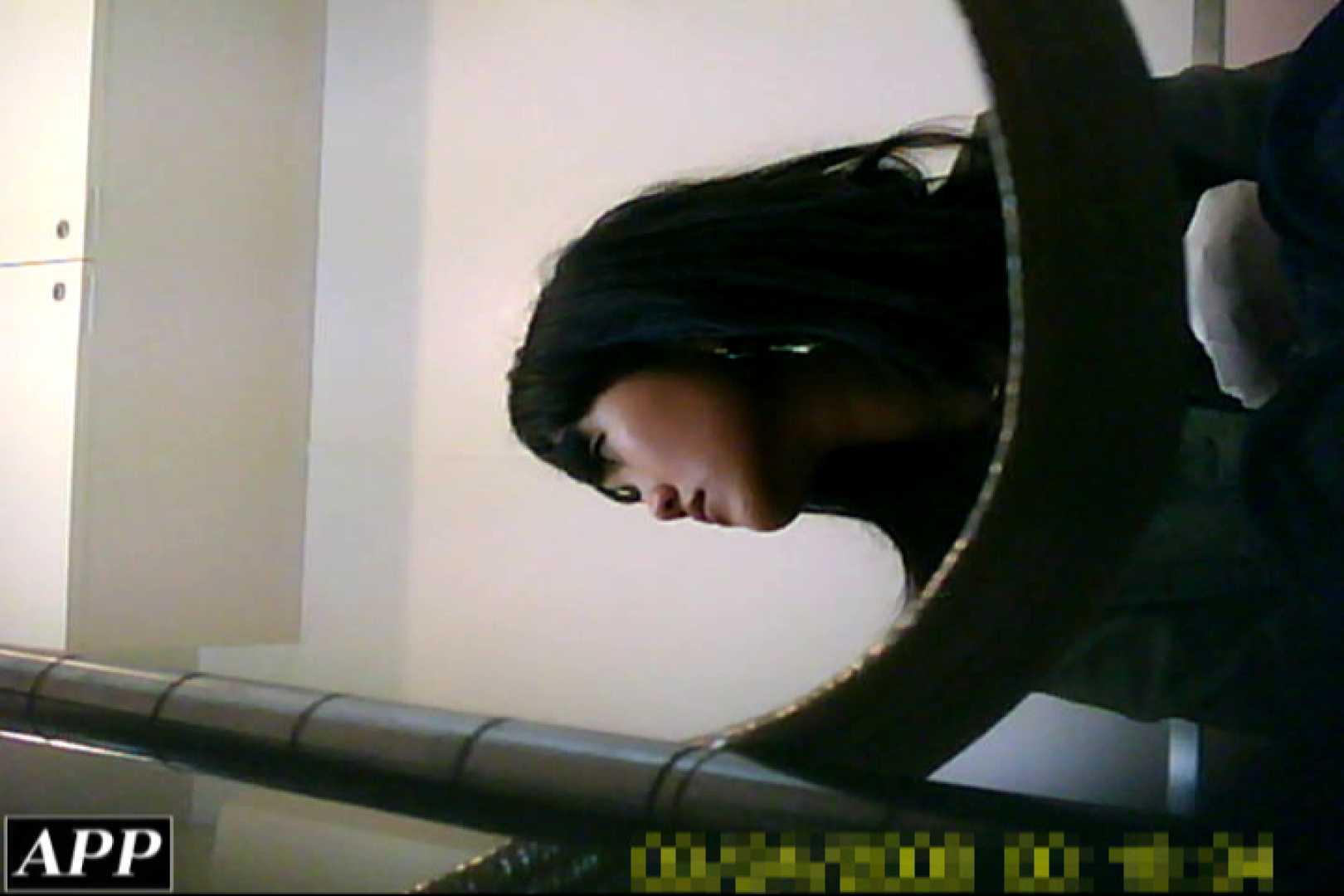 3視点洗面所 vol.03 OLの実態 盗み撮りAV無料動画キャプチャ 102pic 62