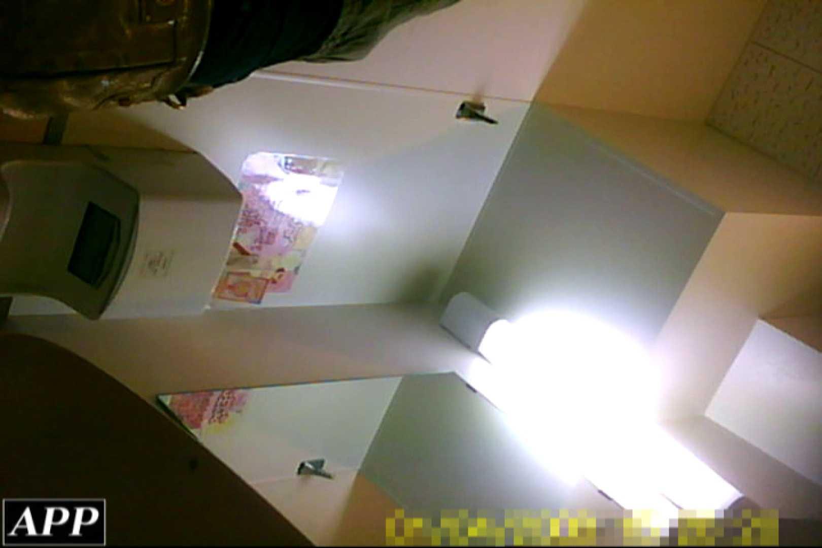 3視点洗面所 vol.03 ギャルのオマンコ 盗撮動画紹介 102pic 77