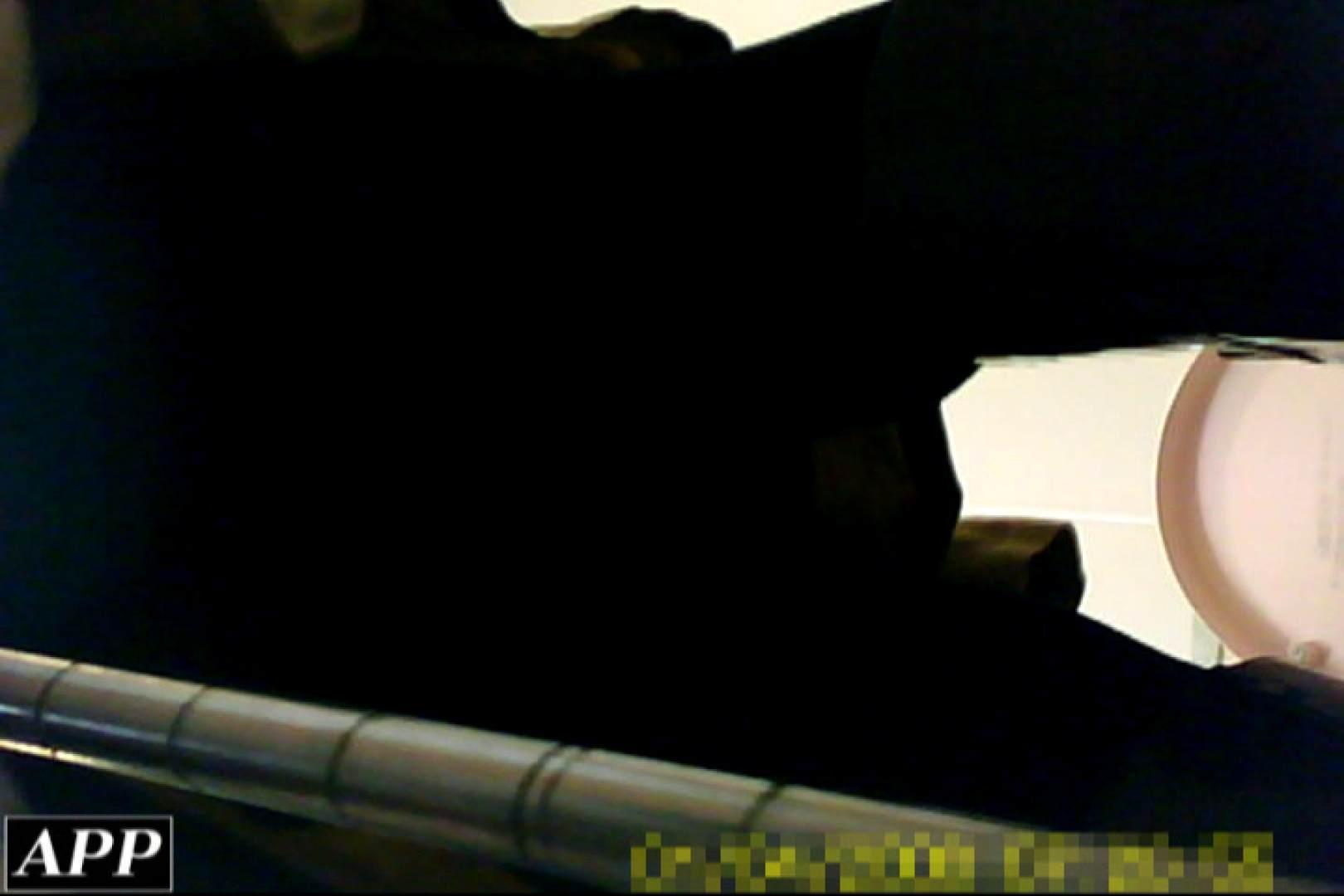 3視点洗面所 vol.05 ギャルのオマンコ  98pic 30
