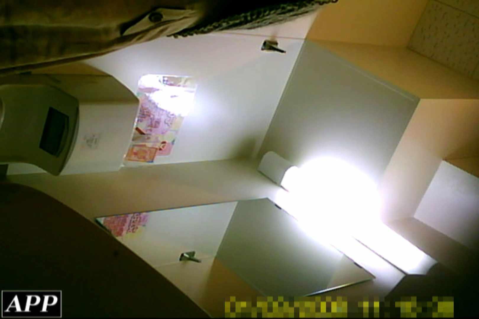 3視点洗面所 vol.05 OLの実態 盗撮ヌード画像 98pic 32