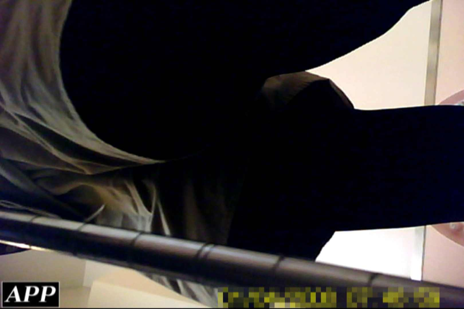 3視点洗面所 vol.05 ギャルのオマンコ  98pic 78
