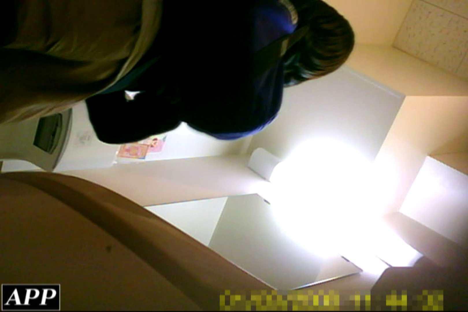 3視点洗面所 vol.05 OLの実態 盗撮ヌード画像 98pic 98