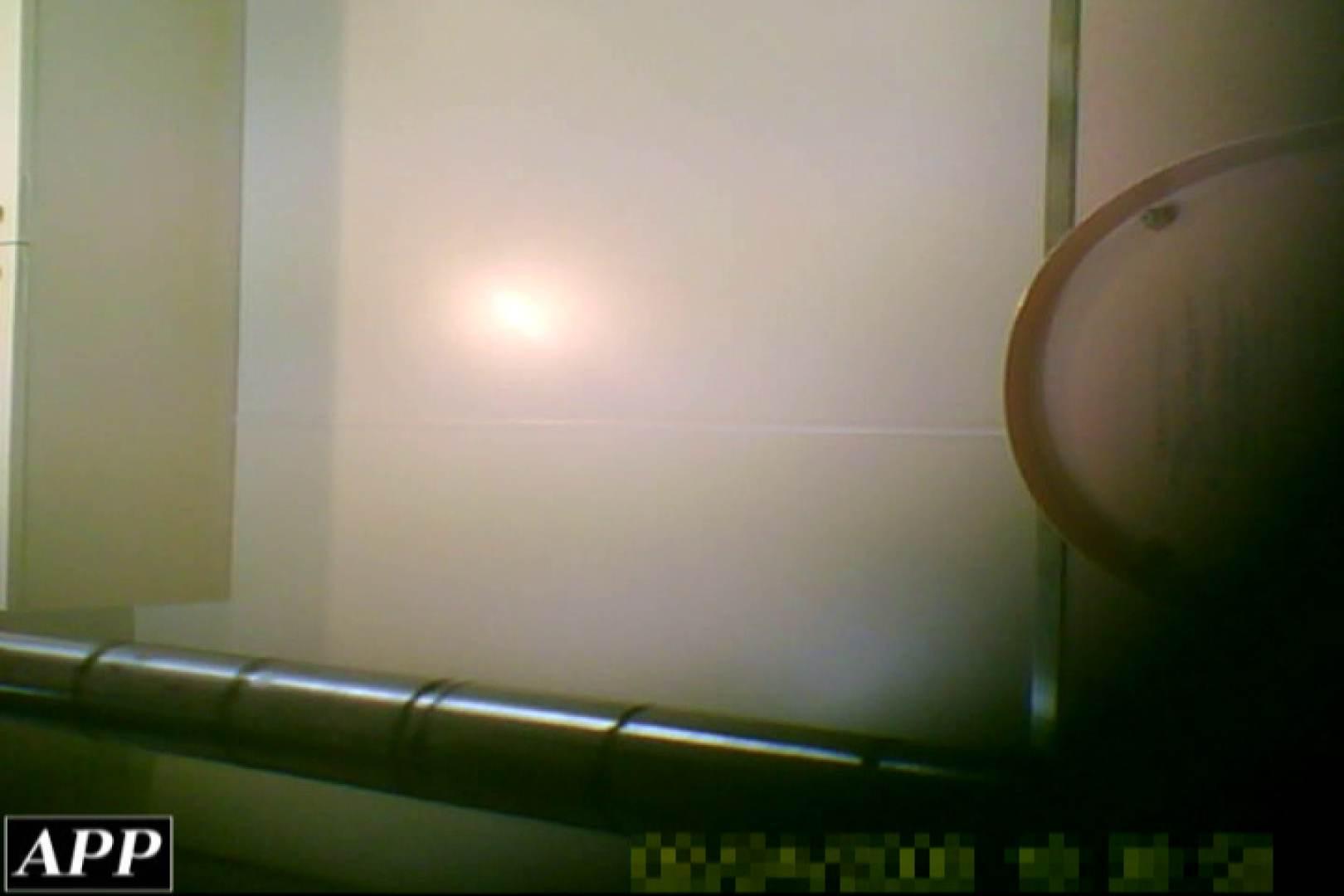 3視点洗面所 vol.06 ギャルのオマンコ おまんこ動画流出 82pic 59