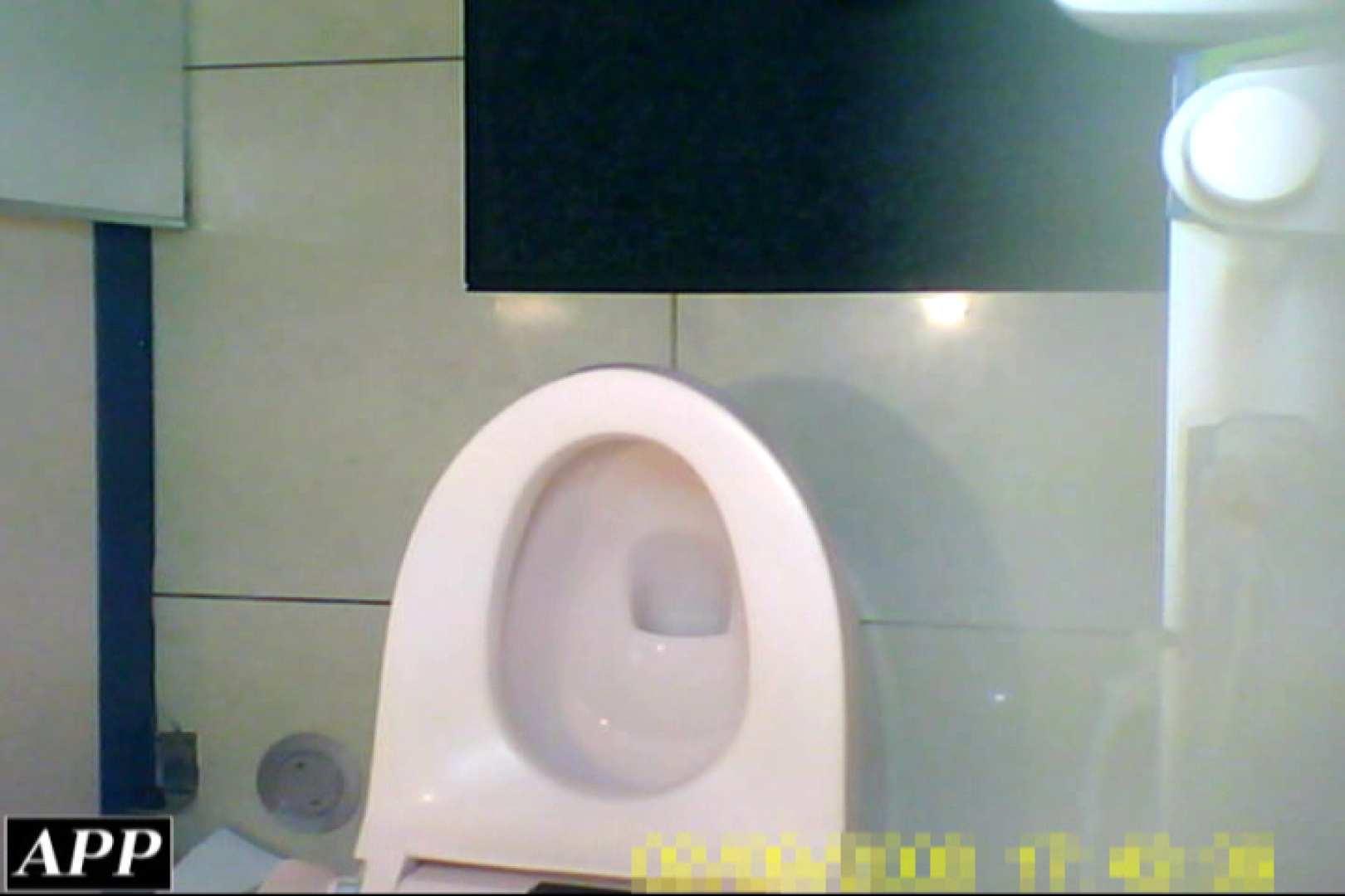 3視点洗面所 vol.09 マンコ 盗み撮り動画キャプチャ 42pic 4