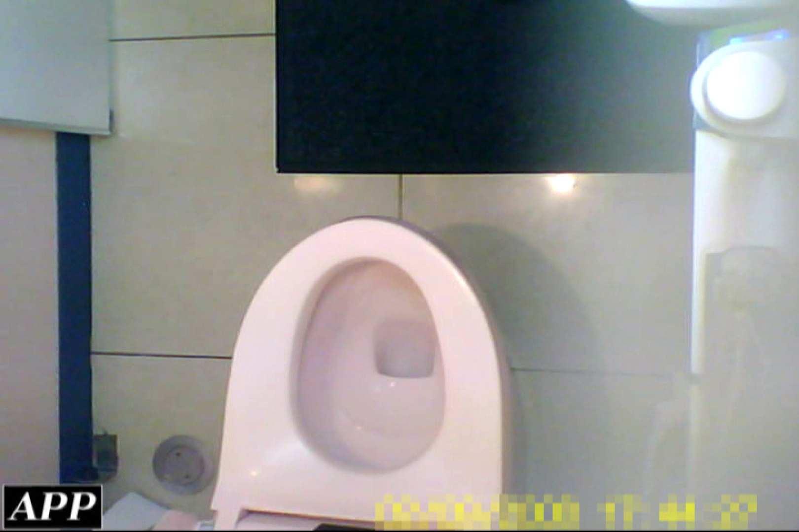 3視点洗面所 vol.09 OLの実態 盗み撮りSEX無修正画像 42pic 8