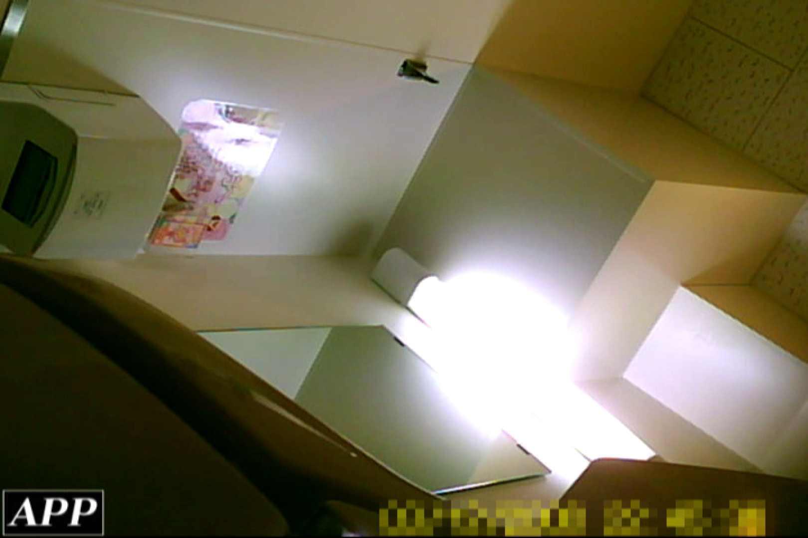 3視点洗面所 vol.12 OLの実態 盗撮ワレメ無修正動画無料 56pic 8