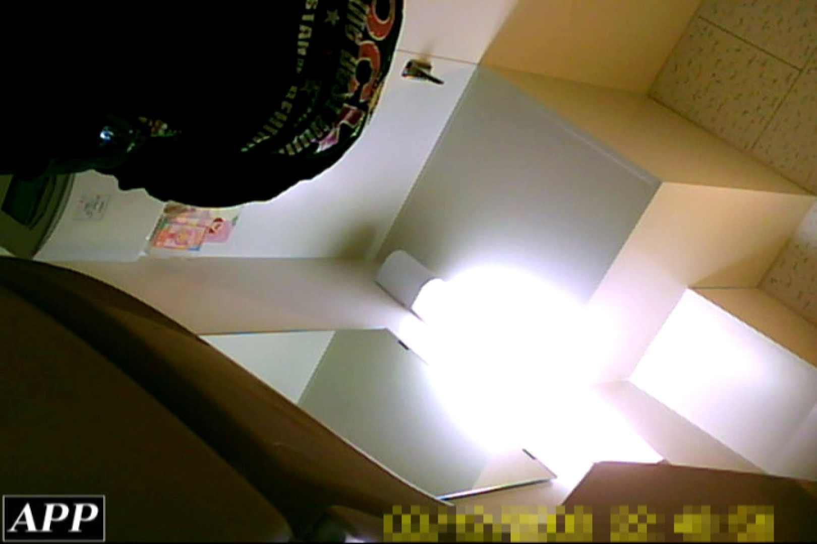 3視点洗面所 vol.12 ギャルのオマンコ おまんこ動画流出 56pic 35