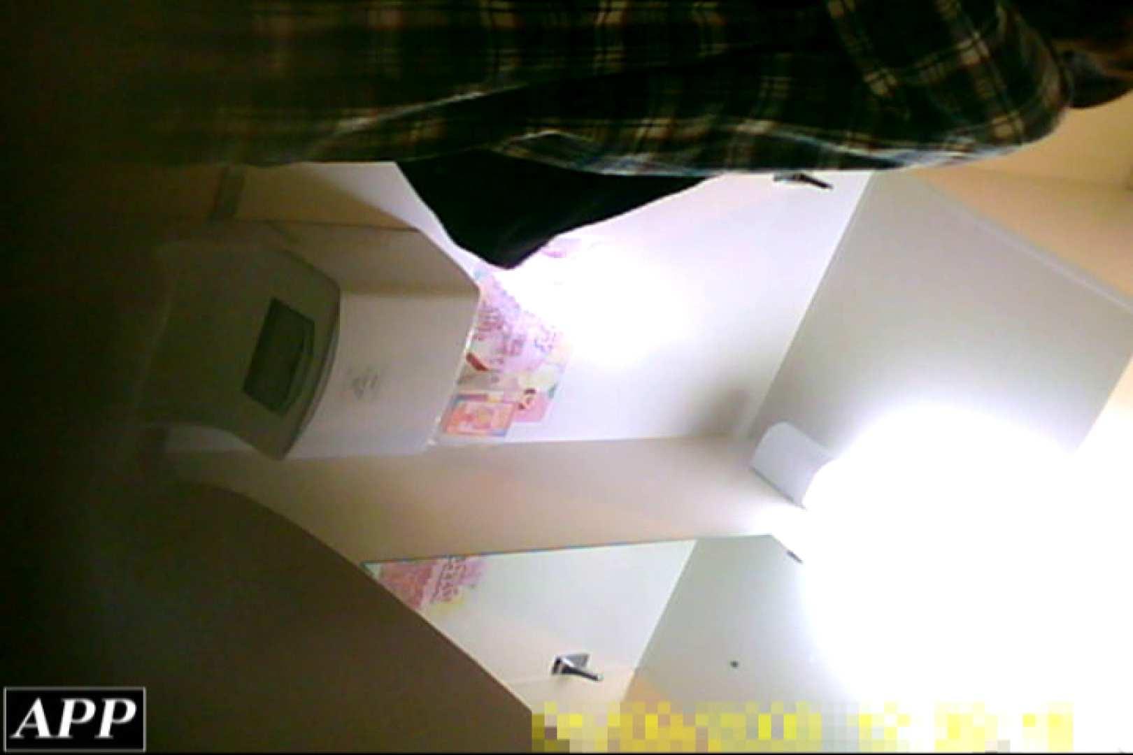 3視点洗面所 vol.14 洗面所 のぞき濡れ場動画紹介 93pic 80
