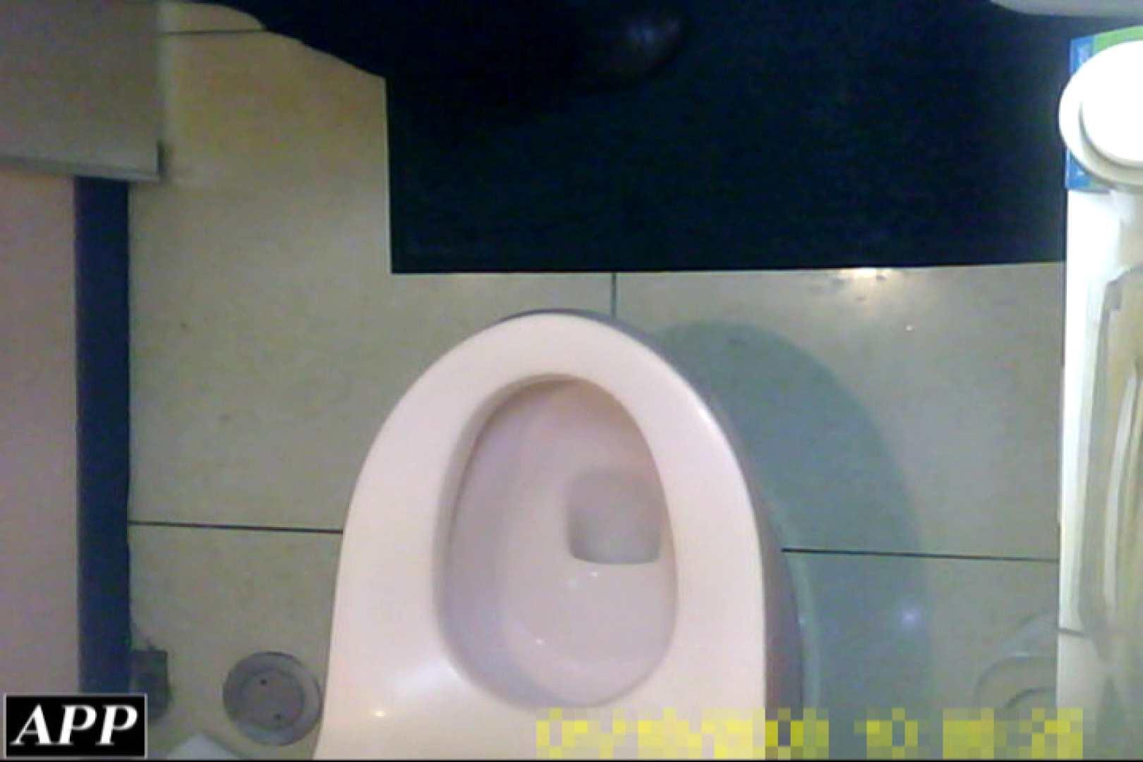3視点洗面所 vol.27 ギャルのオマンコ おまんこ動画流出 20pic 17