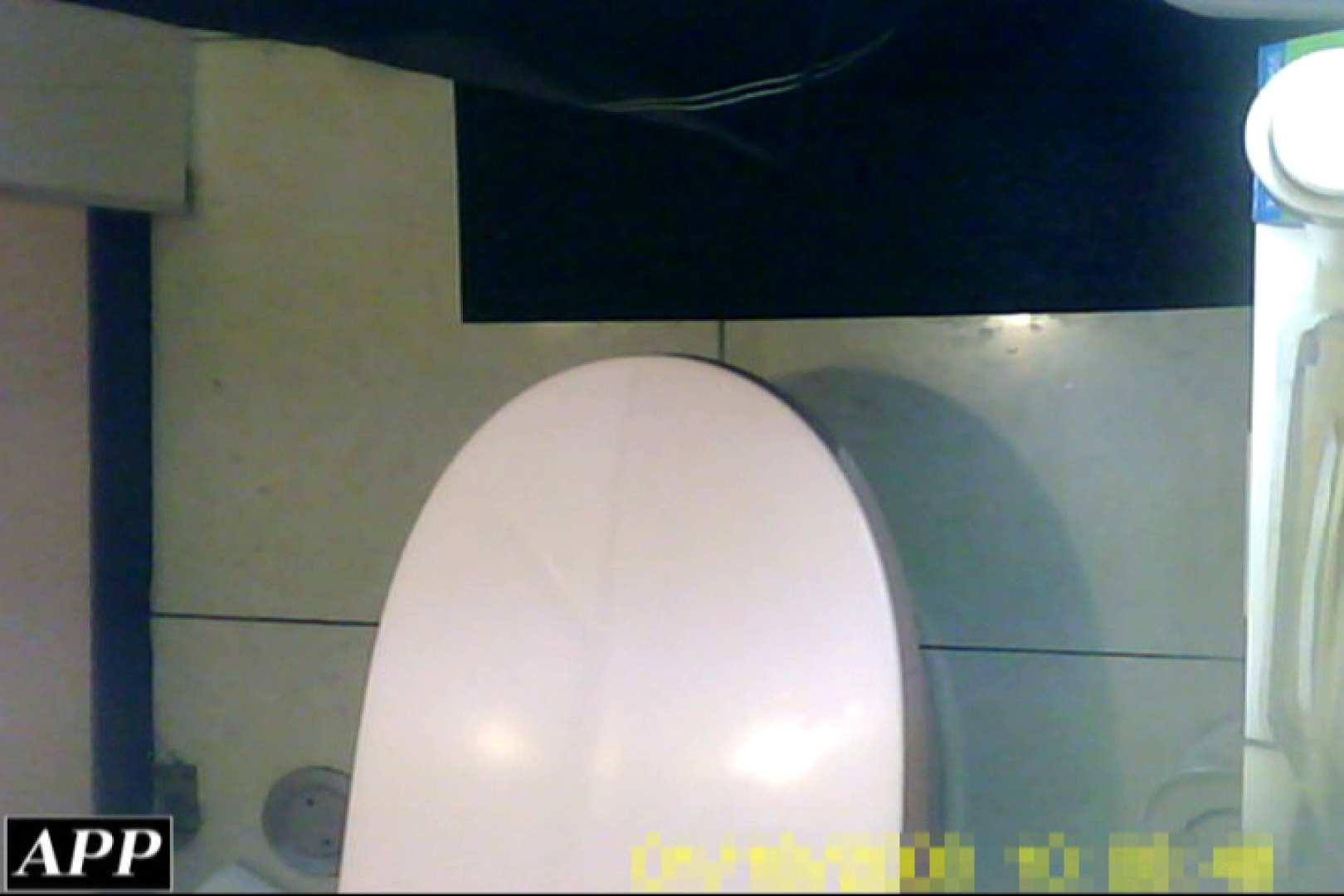 3視点洗面所 vol.27 洗面所 | マンコ  20pic 19